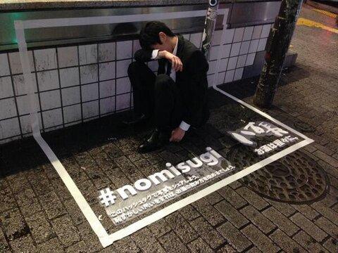 Da Heineken a #Nomisugi. Com'è cambiata la comunicazione sociale ai tempi di Twitter